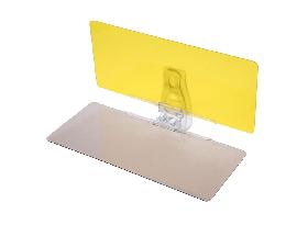 Антибликовый козырек для автомобиля Vision Viser Yellow (hub_np2_1261)