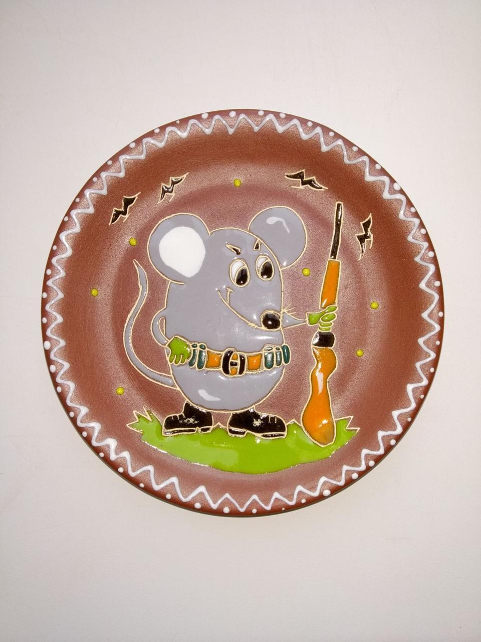 """Блюдце керамическое под чашку """"Мышка охотник"""""""