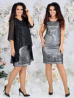 Красивое женское платье из костюмки с напылением и накидкой из шифона батал с 48 по 54 рр