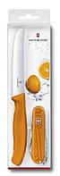 Набор Victorinox Color Twins оранжевый