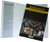 Изготовление и Печать полноцветных фирменных каталогов