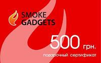 Подарочный сертификат на 500 гривен, фото 1
