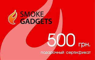 Подарунковий сертифікат на 500 гривень