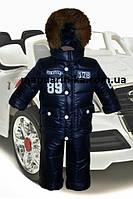 Комбинезон костюм зимний раздельный цвета в ассортименте