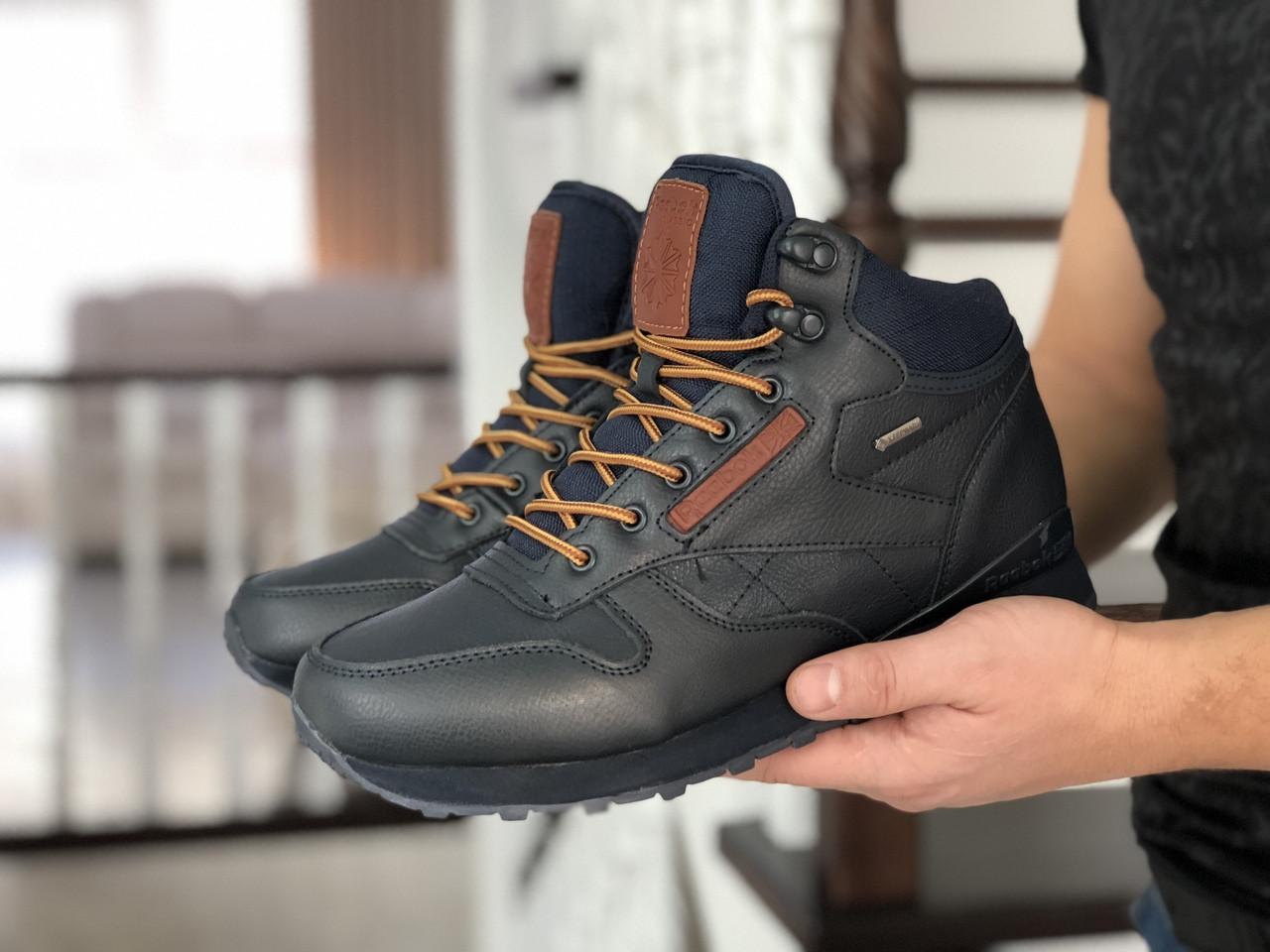 Мужские кроссовки зимние прессованная кожа внутри эко мех цвет темно синий