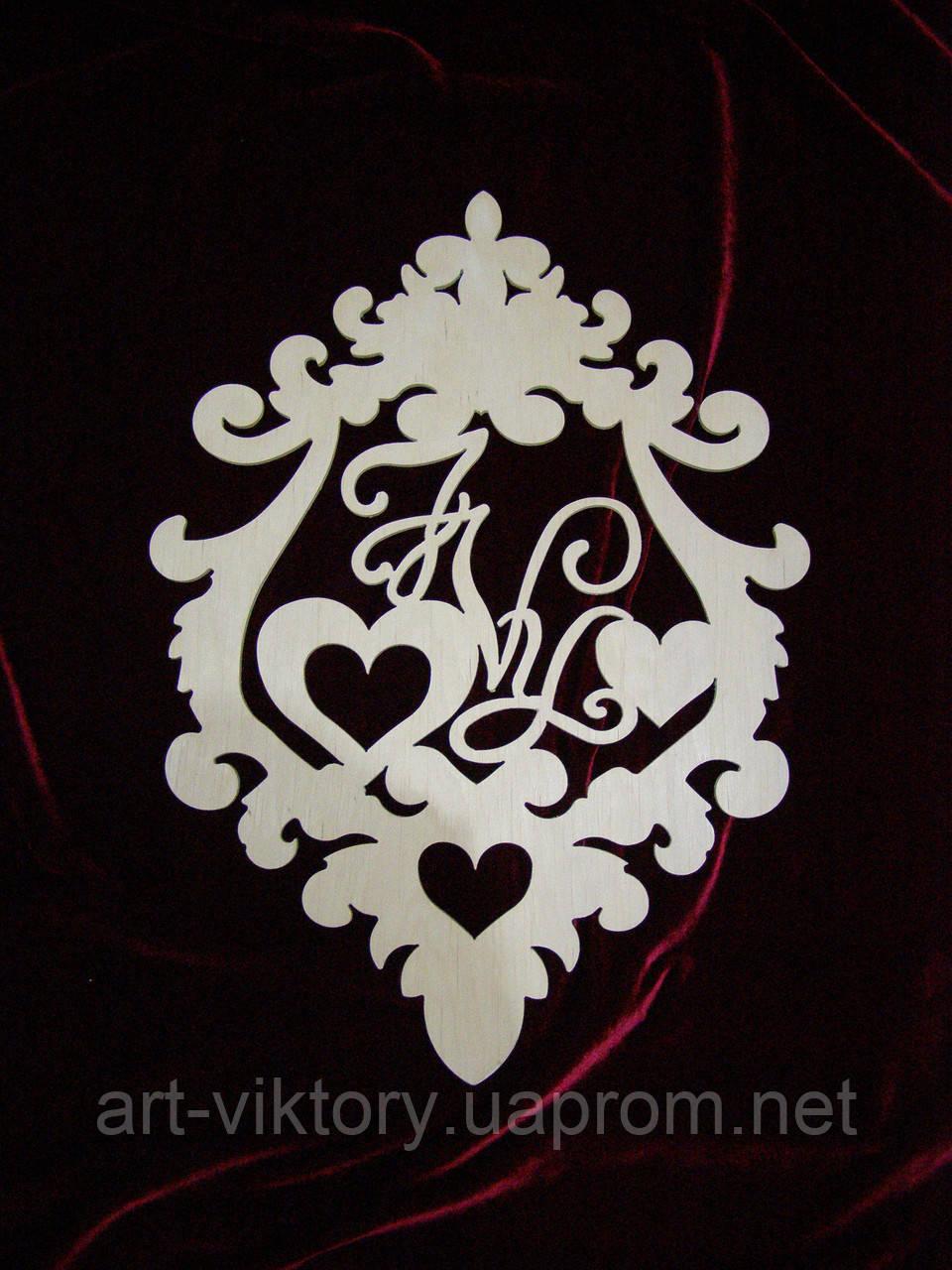 Весільний герб-рамка з иннициалами (50 х 36,5 см), декор
