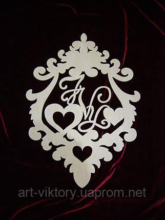 Весільний герб-рамка з иннициалами (50 х 36,5 см), декор, фото 2