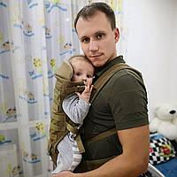 """Акційне передзамовлення на Bady carrier """"Укропчик""""  на умовах передплати 100% передплати, фото 1"""