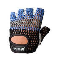 Перчатки для фитнеса и тяжелой атлетики Power System Basic PS-2100 L Blue
