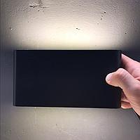 Архитектурная LED подсветка Diasha DFB-8024-BL (Черный)