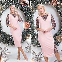 Нарядное платье, персиковый