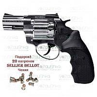 """Револьвер флобера Stalker 2.5"""" нікель, чорні накладки на рукоять"""