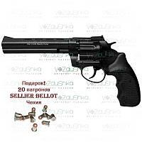 Револьвер флобера Сталкер 6 дюймів 4 мм чорна рукоять