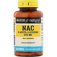 Mason Naturals, NAC N-Ацетил-L-цистеин, 60 капсул