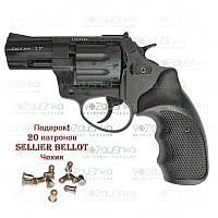 "Револьвер флобера Stalker S 2.5"" чорний ZST25S"