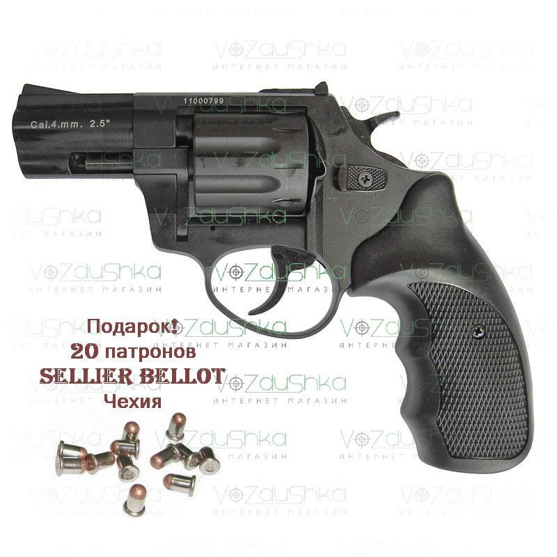 "Револьвер Stalker 2.5"" под патрон флобера"