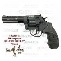 """Револьвер Сталкер 4,5"""" під патрон Флобера 4 мм з чорною рукояткою"""