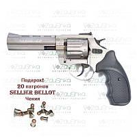 """Револьвер Stalker Titanium 4,5"""" black 4 мм (Турция)"""