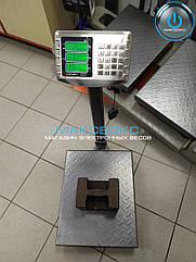 Олімп K2 TCS 300 кг Ваги товарні для приймання