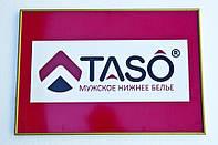 Новое поступление от фирмы TASO