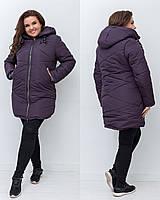 Зимняя женская теплая удлиненная куртка батал с капюшоном и карманами р.48-51. Арт-1450/25, фото 1