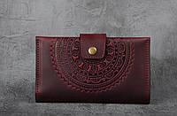 """Кожаный кошелек марсала ручной работы с тисненым орнаментом """"Мандала"""", фото 1"""