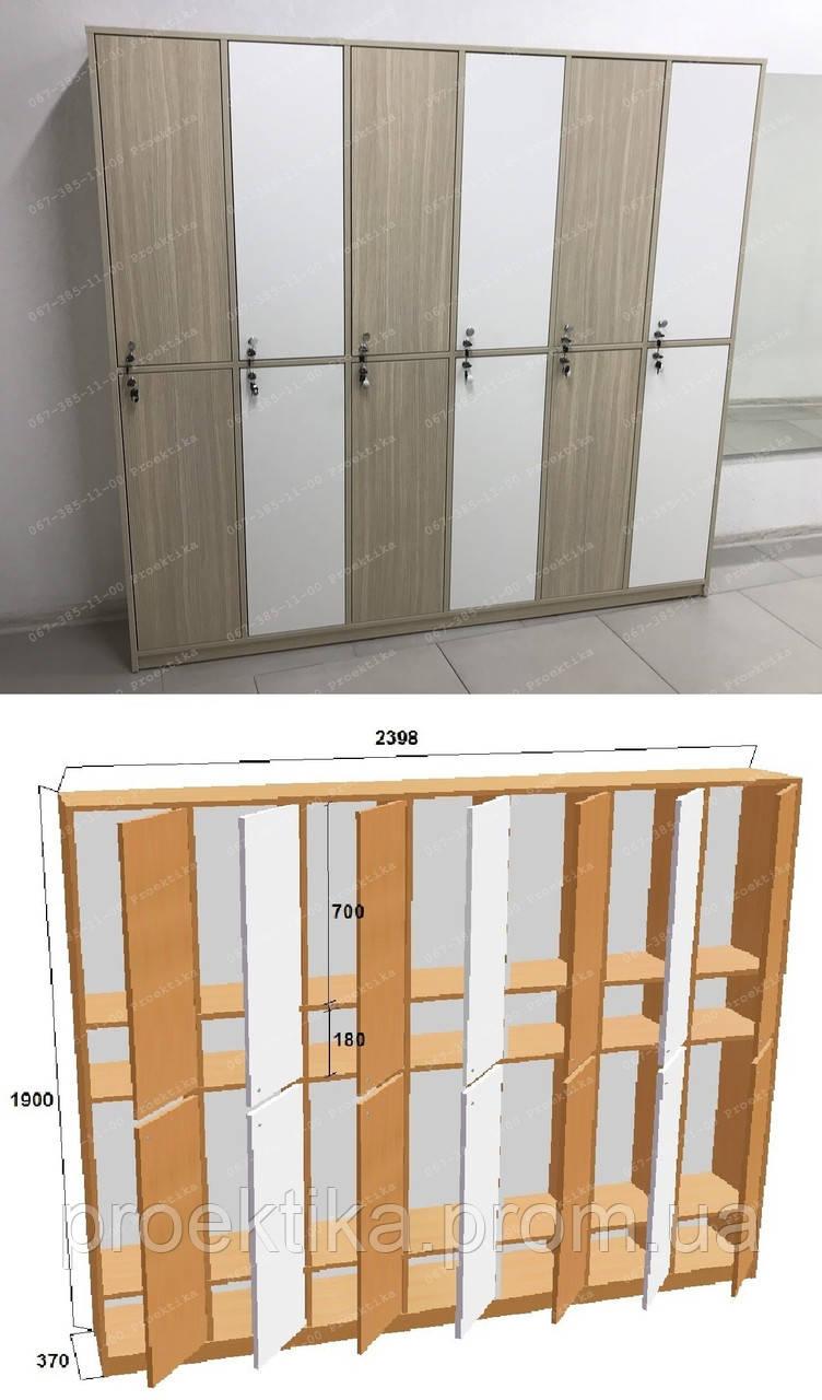 Ячеечный шкаф. Камера хранения, фото 1
