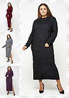 Женское вязаное длинное платье батал с разрезом /разные цвета, 48-56, PR-55510/
