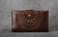 """Кожаный коричневый кошелек ручной работы с тисненым орнаментом """"Мандала"""""""