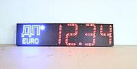 Ценник светодиодный для АЗС.