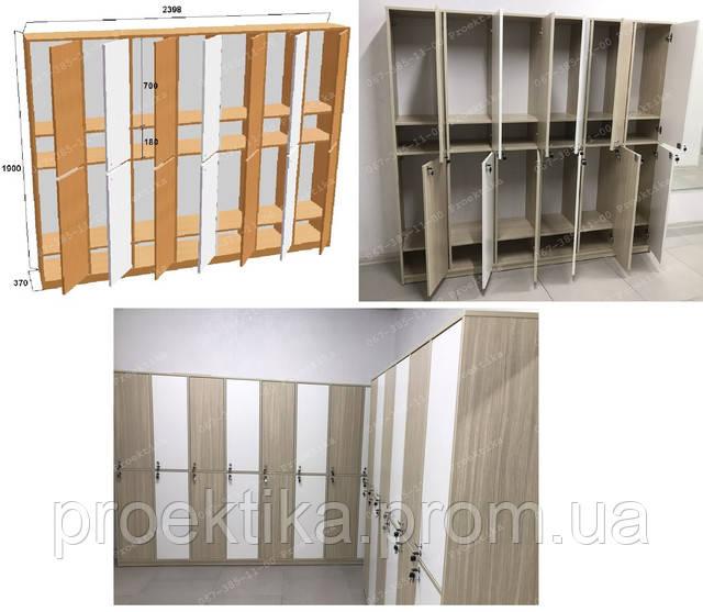 Ячеечный шкаф