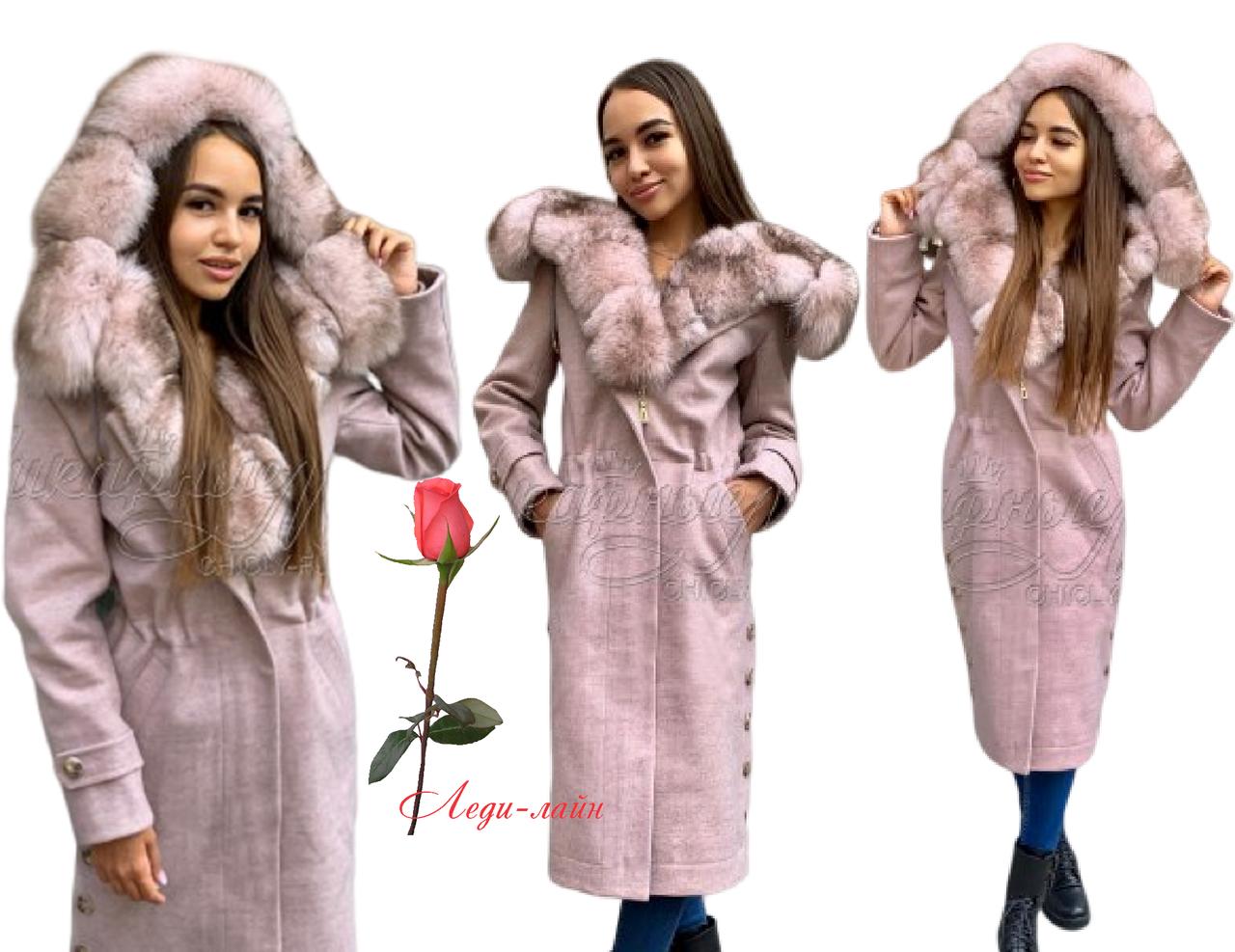 Зимнее пальто из шерстяной ткани с натуральным мехом