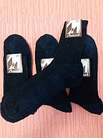 Носки мужские Украина теплые махровые пятка и ступня р.29. От 10 пар по 9грн