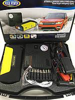 Зарядное пусковое устройство для запуска авто на 50800mAh Power Jump (20)
