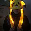 Праздничная шапка в виде пикачу с двигающимися ушами, светящаяся!