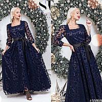 Вечернее платье с поясом, темно-синий