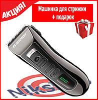 Беспроводная машинка для стрижки волос GEMEI GM 820