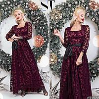 Вечернее платье с поясом, бордовый
