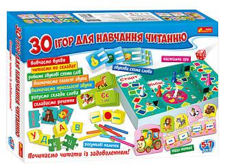 Большой набор. 30 игр для обучения чтению (12109098У)