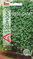 Семена  Кресс-салат 2 грамма Riva