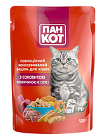 Влажный корм для кошек Пан-Кот говядина в соусе пауч, 100 г