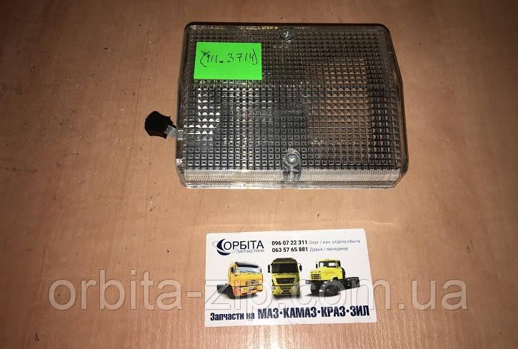 11.3714010-50 Плафон освещения кабины МАЗ 24В (пр-во Беларусь)