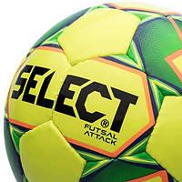 Футзальный мяч Select Futsal Attack New