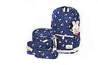 БРАК! Рюкзак школьный набор Mojoyce (AV119).