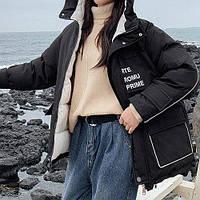 Женская куртка СС-8527-10