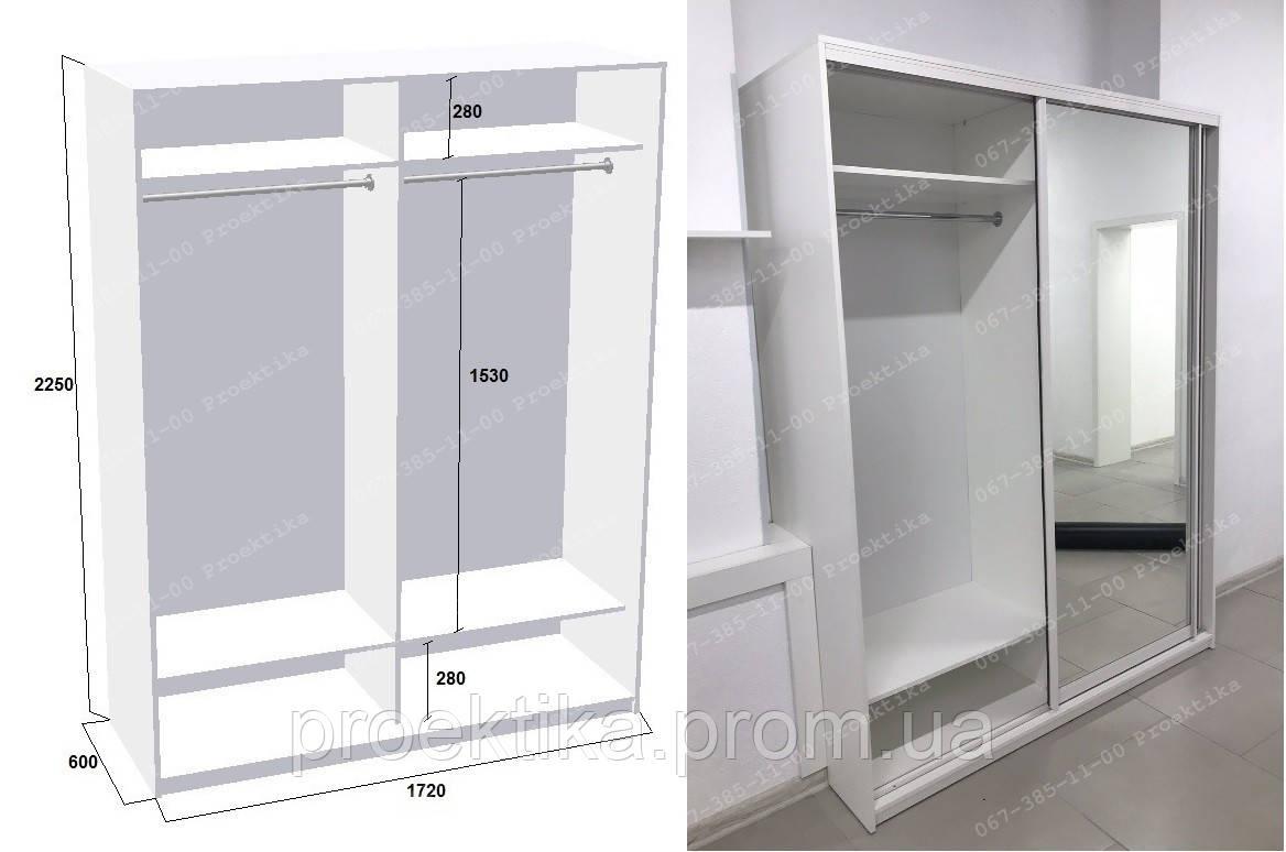 Шкафы купе с зеркалом, фото 1