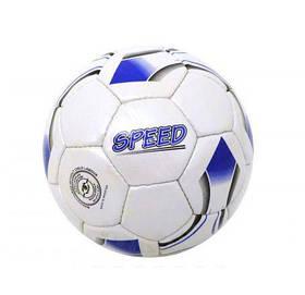"""Мяч футбольный """"SPEED""""  кожаный  scs"""