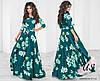 Длинное цветочное трикотажное платье. 3 цвета!