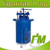 Автоклав HousePro-24 Электрический (на 24 банки)