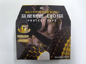 Корейский кинезио тейп Protect tape, желтый 5м